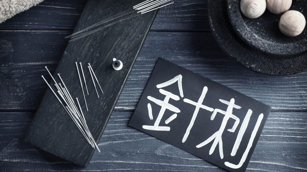 Traditionelle Chinesische Medizin Anwendungsgebiete